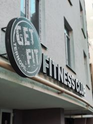 Get-Fit Ternopil, фітнес центр фото