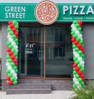 Green Street Pizza, піцерія - фото 1