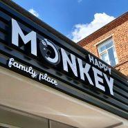 Happy Monkey, сімейний ресторан - фото 1