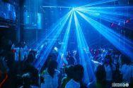 INDIGO (Індіго), нічний клуб - фото 1