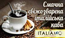 Italiamo, мережа магазинів фото