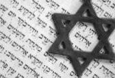 Іудейська релігійна громада фото