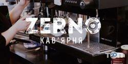 Zerno, кав'ярня фото