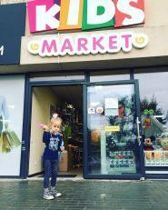 KIDS Market, магазин детских товаров фото