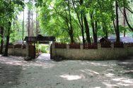 Лемківський Двір, бар фото