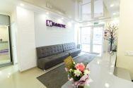 Медікус, стоматологія фото