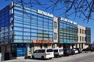Медилюкс, лечебно-диагностический центр фото