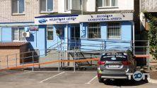 Медичний центр захворювань хребта доктора Коваленко фото