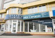 Мікс Керамік, керамічна плитка та сантехніка фото