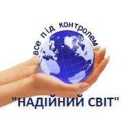 Надійний світ, агенція нерухомості - фото 1