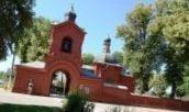 Миколаївська церква-усипальниця Пирогова фото
