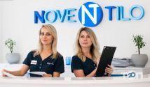 Nove Tilo, клініка пластичної хірургії - фото 1