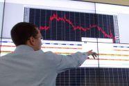 Первая украинская межрегиональная товарная биржа фото