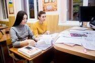 Перші Київські Державні курси іноземних мов фото