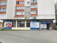 Перші Київські курси іноземних мов фото