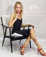 Студія перманентного макіяжу Дар'ї Конопацької фото