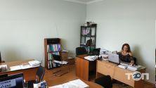 Адвокат Рогульченко Ірина Анатоліївна - фото 1