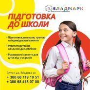 ВладМарк, дитячий клуб фото