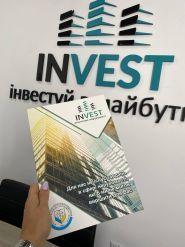 INVEST, агентство нерухомості фото