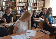Польський дім, курси іноземних мов - фото 1