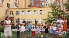 Радужный, детский сад-ясли фото