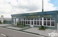 Реквием, центр ритуальных услуг и товаров фото