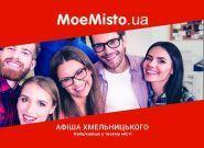 RIA Медіа, рекламне агентство фото