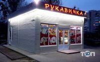 Рукавичка, магазин - фото 1