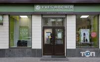 Yves Rocher, салон красоты фото
