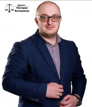 Адвокат Пивторак Владимир Михайлович - фото 1