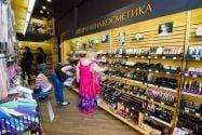 Шик і Блиск, магазин аксесуарів, косметики, парфумерії фото