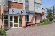 SLclinic/СЛ клінік, стоматологія фото