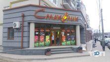 Смаколик, магазин фото