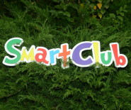 Smart Club, дитяча студія розвитку - фото 1
