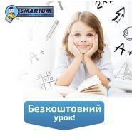 Smartum, академія ментальної арифметики - фото 6