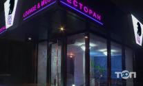 Soul Time, лаунж-ресторан - фото 1