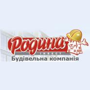 ІНВЕСТ РОДИНА, будівельна компанія фото