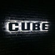 Сube, клуб віртуальної реальності - фото 1