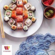 Sushi Wok, доставка японської кухні - фото 1