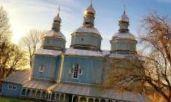 Свято-Миколаївський храм фото