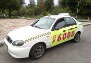 6000, служба таксі - фото 1