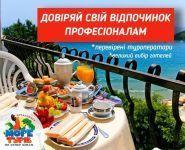 Море Туров, туристическое агенство фото