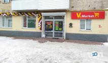 V Market, продуктовий магазин - фото 1