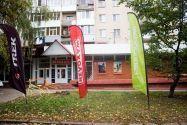 ВелоХаус, магазин велосипедів фото