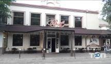 ВіЛена, ресторан фото