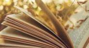 Вінницька обласна універсальна наукова бібліотека ім.Тімірязева фото