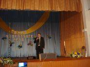 Вінницький Фінансово-економічний університет фото