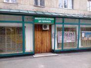 Вінницький інститут конструювання одягу і підприємництва фото