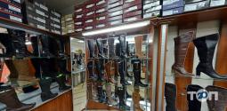 Владис, магазин обуви фото