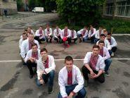 Вище Професійне Училище №4 фото